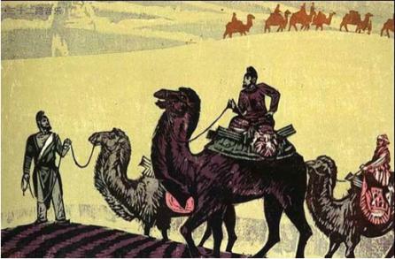 Scythian caravan