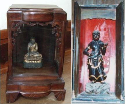 Blackamoor Buddha