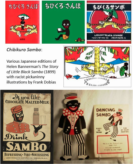 sambo chibikuro