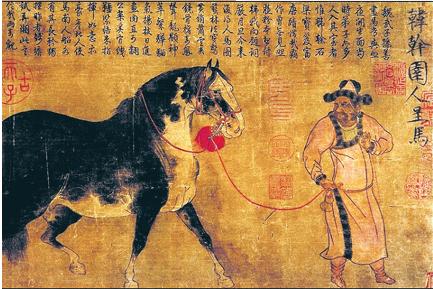 black mongol scythian 2