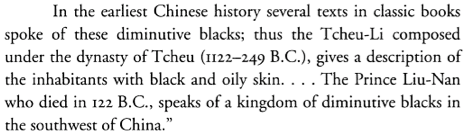 W.E.B. Du Bois on Asia: Crossing the World Color Line, By William Edward Burghardt Du Bois, PG 12