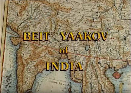 Legends of the Lost Tribes Chapter 06 - Beit Yaakov-India