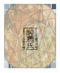 Shennong: The Israelite Origin of Chinese Herbalism &Culture