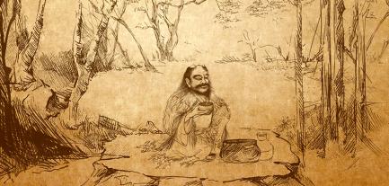 shennong herbs