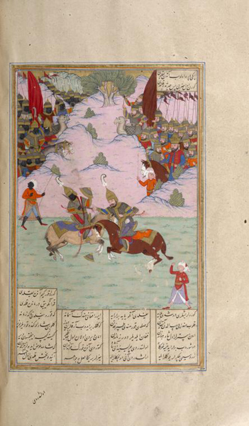 the shahnamah or book of kings by poet adbul kasim mansar firdausi c 940-1020 persian natioanl epic