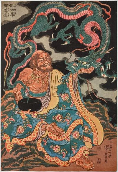 Utagawa-Kuniyoshi-The-Rakan-Sonja-Seated-on-a-Rock-With-a-Dragon-Emerging-From-a-Bowl-1836