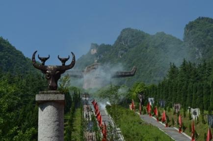 shennong altar head