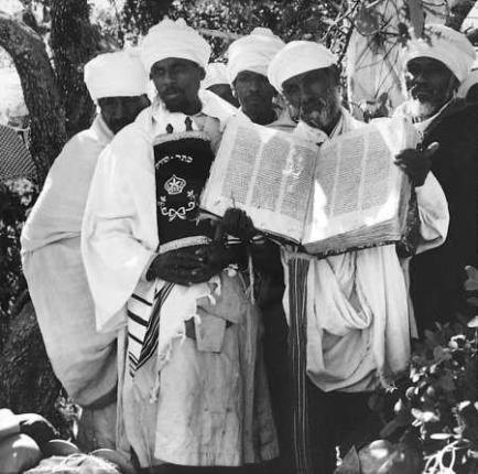 beta israel ethiopian jews