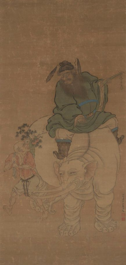 Zhong Kui Riding an Elephant - dated 1665