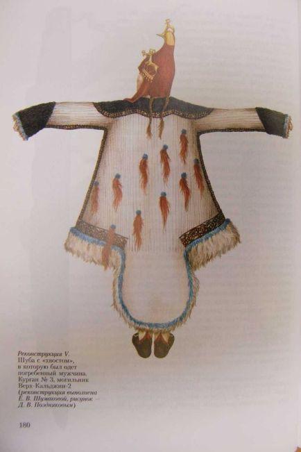 scythian native american fringes borders of blue