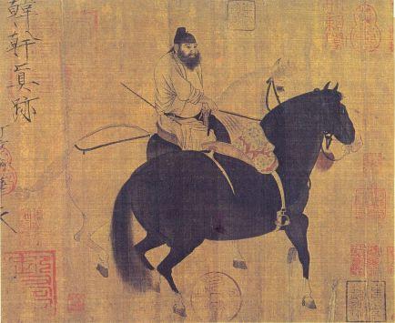 1252px-tang_dynasty_2_horses_1_rider