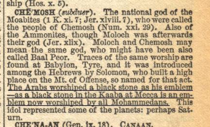 Cherish, god of the Moabites and Ammonites