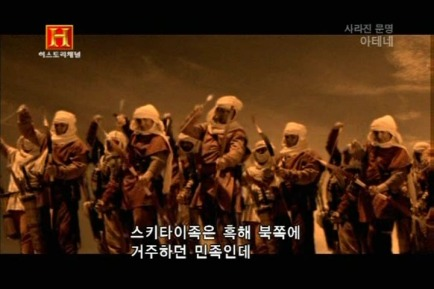 black mongols kara qara khitan black huns scythians