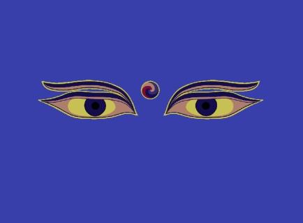 Eminent Eye blog icon