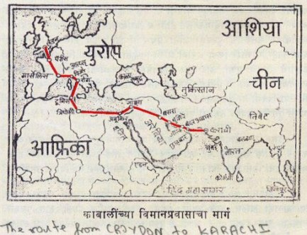 gypsy migration from india through near east and north africa to britain druids