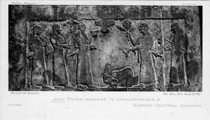 king jehu bowing before shalmaneser