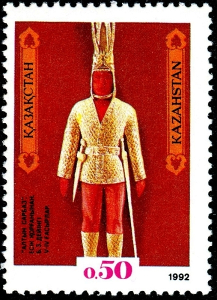 Kazakhstan Warrior Suit Issyk Mound