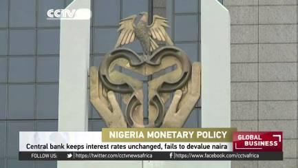 bank of nigeria logo triskele triskelion