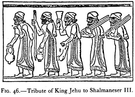 p.238.Tribute.King.Jehu.toShalmaneser