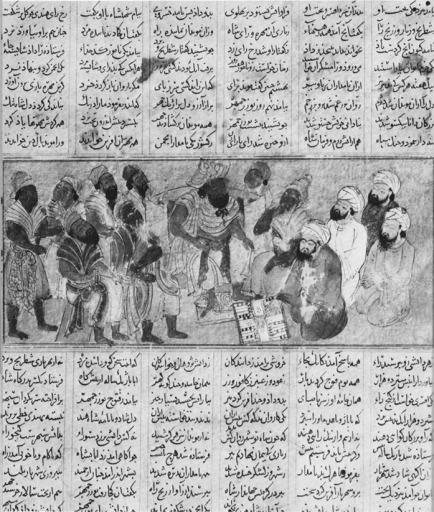 A Persian miniature portraying Buzurjmihr/Bozorgmehr, the Iranian nobleman and minister of the Sassanid king