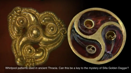 thracian and korean whirlpool pattern