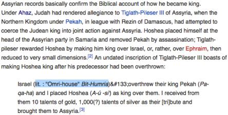 Hoshea definition on wikipedia