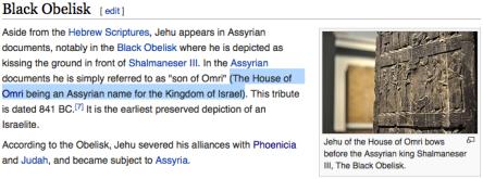 Black Obelisk of Assyria Shalmaneser iii king omri of israel