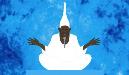 kirikou conical hat