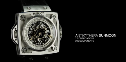 hublot antikythera sun moon and stars watch chronometer