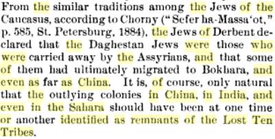 The Jewish Encyclopedia: Talmud-Zweifel, edited by Isidore Singer, Cyrus Adler, PG 250