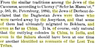The Jewish Encyclopedia: Talmud-Zweifel, edited by Isidore Singer, Cyrus Adler, PG 250