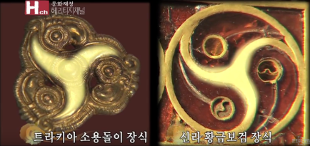 thracian and silla korean triskelion