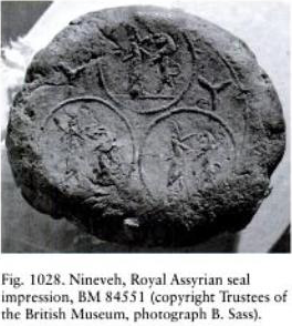 royal assyrian seal trefoil