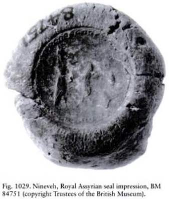 assyrian royal seal 2