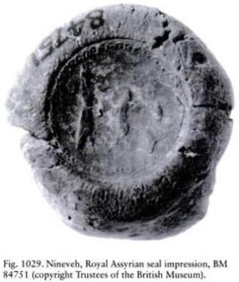 assyrian royal seal 2