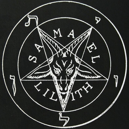 Samael, the patron god of Rome, and Lilith his consort are the same as Baal/Moloch and Ashtoreth, the gods who the Israelites fell to