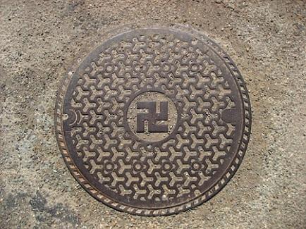asia_hirosaki_municipality_triquetra swastika