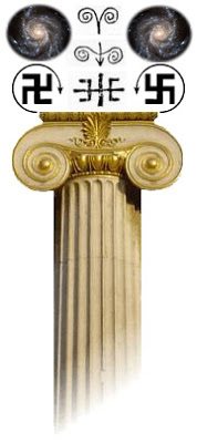 KIONAS-EPSILON pillar yin yang swastika encoded design