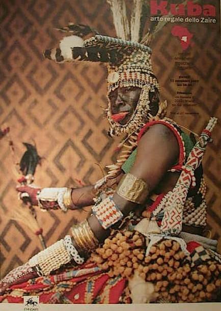 kuba congolese scythian swastika cloth solomon's knot gold arm band bracelet endless knot