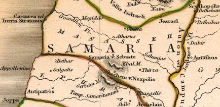 Samaria northern israel's capital city