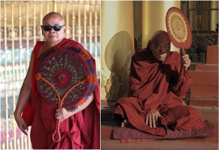 buddhist fan oshun