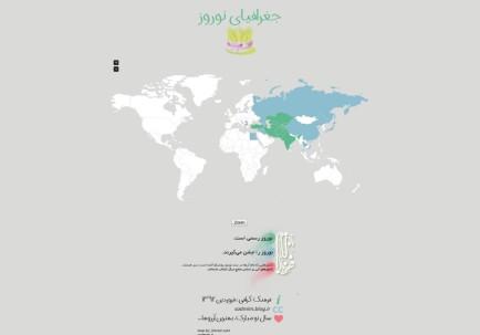 map-of-nowruz
